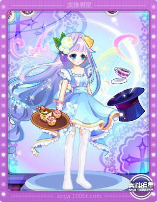 月光狄安娜发搭配淡紫色和蓝色系都是很美的,配上口耐的米娅裙子,更
