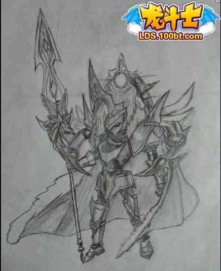 龙斗士奥丁 穆波升手绘作品图片