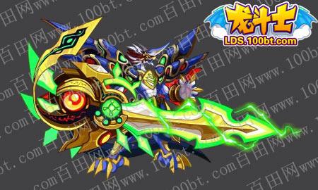 龙斗士焰剑光魔龙大图     强大如翠星纹龙,剑魔之辈,也会不断追求