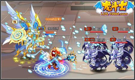 龙斗士魔灵突破王 免费拿星能水晶