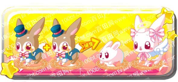 奥比岛天使小白兔变异