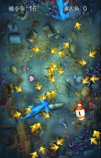 海底历险记