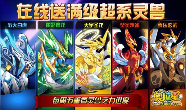 财神彩票app 9