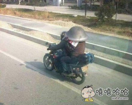 这么大的安全帽戴着不重吗