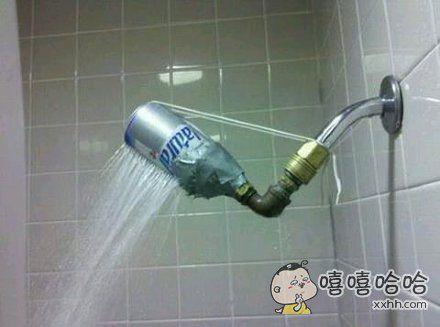 自制淋浴喷头,有才啊。