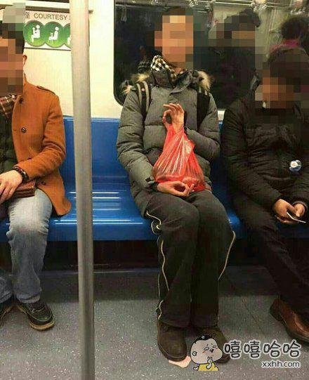 在地铁上拍到的,这位大仙练的什么神功哪?