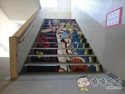 1区国学校的一组动漫楼梯