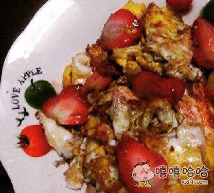 分享一个朋友的午餐,草莓炒鸡蛋。
