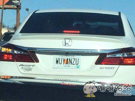 """开车时朋友突然说:""""你看前面,吴彦祖!""""我心一惊,手一抖,然后定睛看到了一个这样的车牌。"""