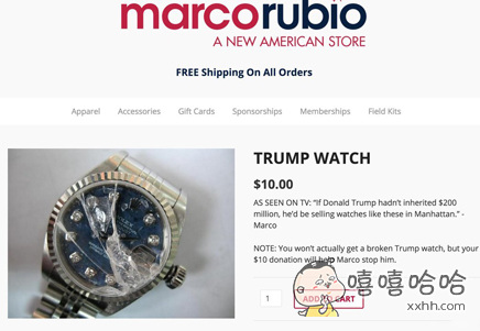 """卢比奥网站上开卖""""川普表""""了。"""
