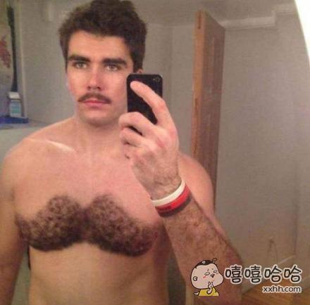 你可曾意识到,你的胸毛比你的胡子更像胡子