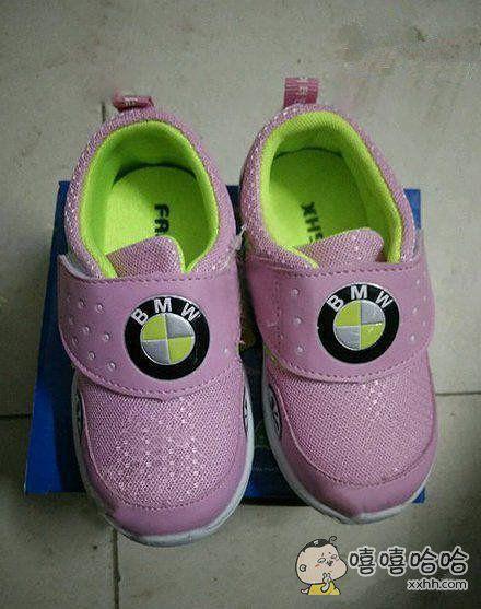 给孩子买了双名牌跑鞋