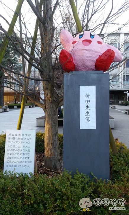 虽然不知道这位折田先生是谁,但是感觉萌萌哒的呢~~