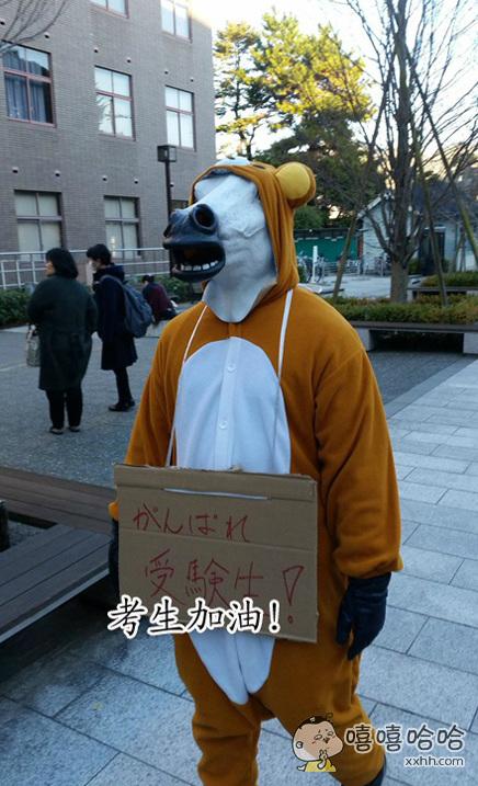 今天是京都大学的入学考试,在校老司机是这样迎接考生弟弟妹妹们的