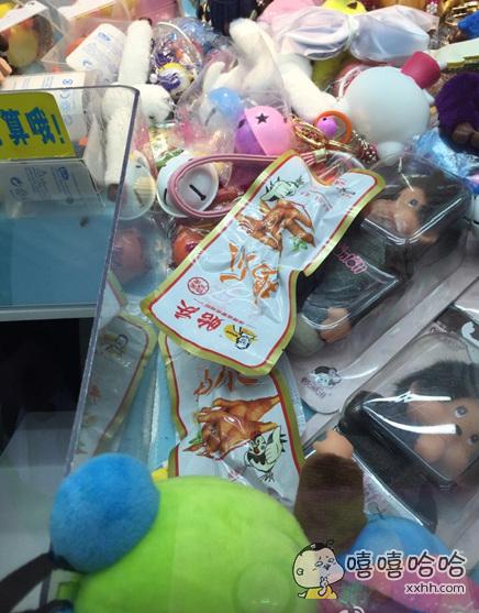 不是很懂你们娃娃机老板,鸡爪,鸡爪!居然可以夹鸡爪!!
