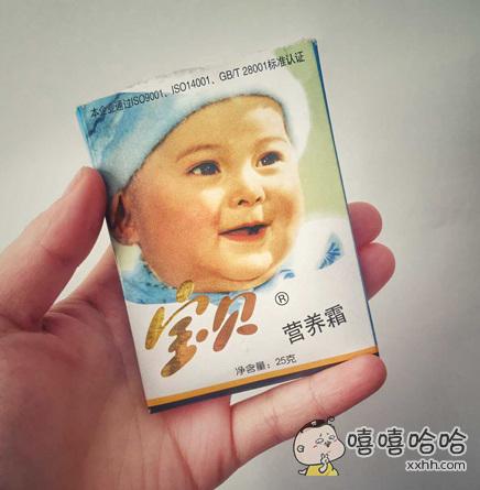 人生中用过的第一款化妆品,小时候一直以为封面那个宝宝就是我