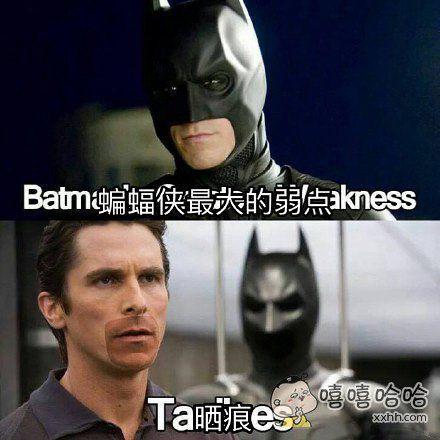 终于知道了为什么蝙蝠侠喜欢在晚上行动,谁来救救我的笑点