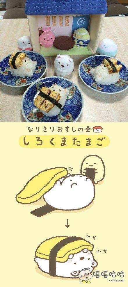 白熊寿司,是不是一模一样呀!舍得吃吗?