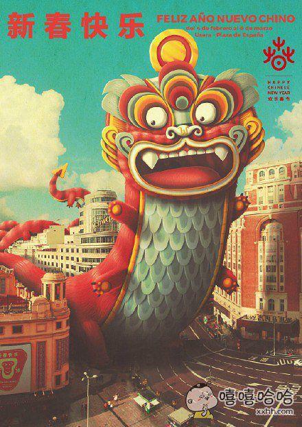 马德里市祝贺中国新年的海报,浑身毛乎乎,长着十六只熊爪的龙???
