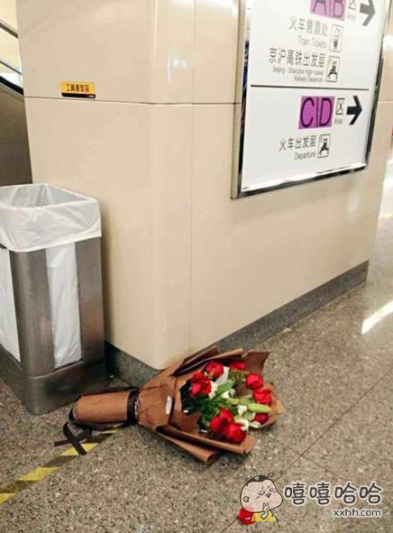 有的活了小半辈子没收过花,比如你。有的收到手软扔垃圾箱,比如别人。