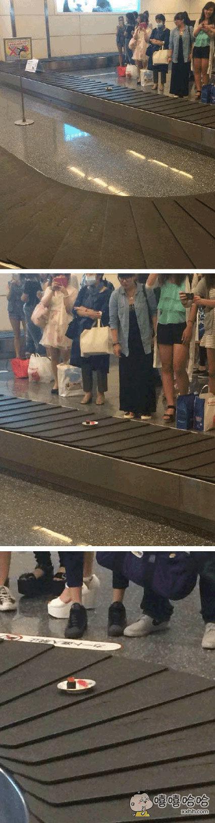 谁在机场点的金枪鱼寿司
