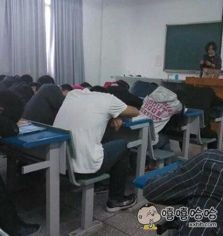 每次数学课都是酱紫,认同的请举手