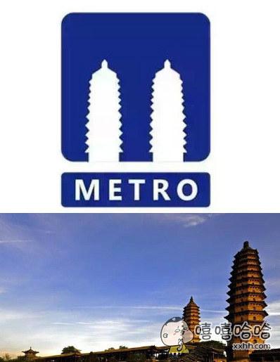 太原地铁Logo,毫无违和感,大家随意感受一下。。。