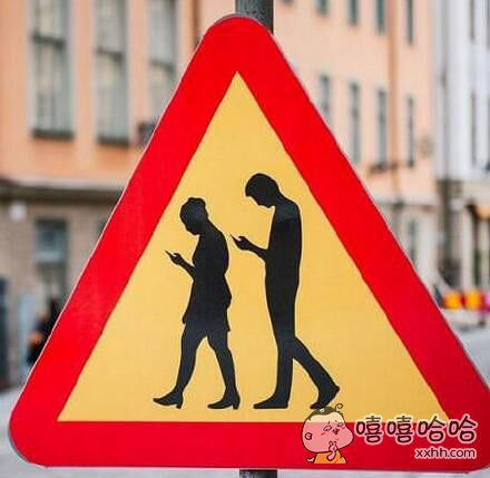 典斯德哥尔摩路上的警示牌,提醒司机朋友注意路上沉迷于找寻敬业福的行人。