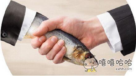 刚刚跟一个没梦想的人握了个手。