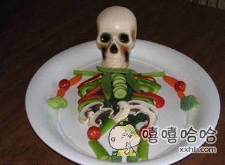 这道菜叫做清蒸骷髅呵呵