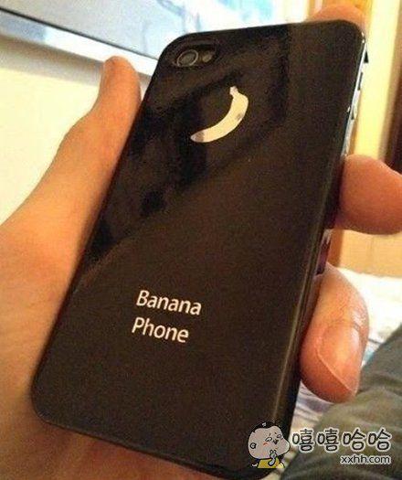 尼玛香蕉牌子的手机,应该挺好用的。
