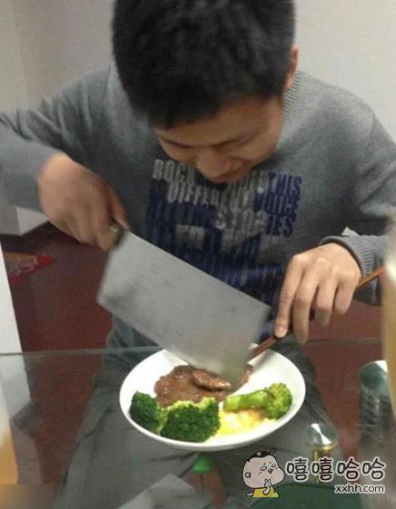 想吃西餐,老公说费那钱干啥。。