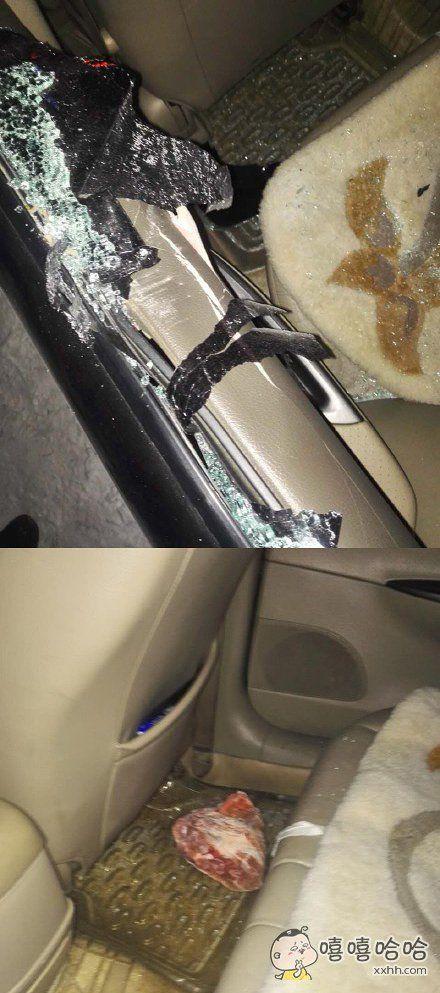 我姐夫一朋友车窗被砸的稀碎稀碎的,报警了,监控显示有个神秘的UFO从天而降,警察跟他说让他回车里找一找应该还在车里,然后他从后座找到了一个冷冻成冰的大肘子