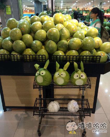 卖个柚子而已,要不要这么拼?