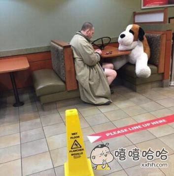 单身狗和单身汪的故事