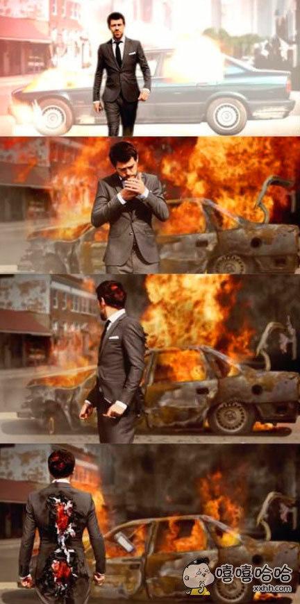 我终于知道,酷帅的男人为什么都不回头看爆炸场面的原因了。