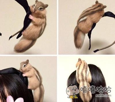 松鼠发夹,看起来有种回归大自然的感觉…………