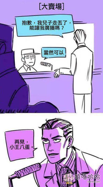 哈哈,好耿直的爸爸。
