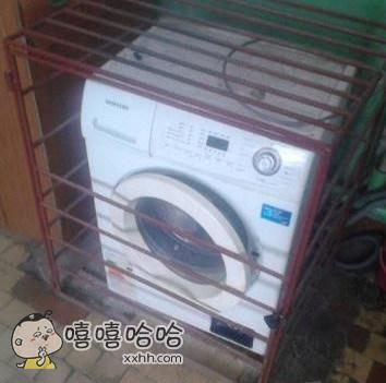 好不容易买了台洗衣机,我绝不让别人用