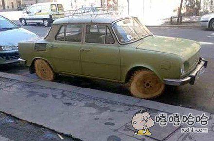 这车开的了吗