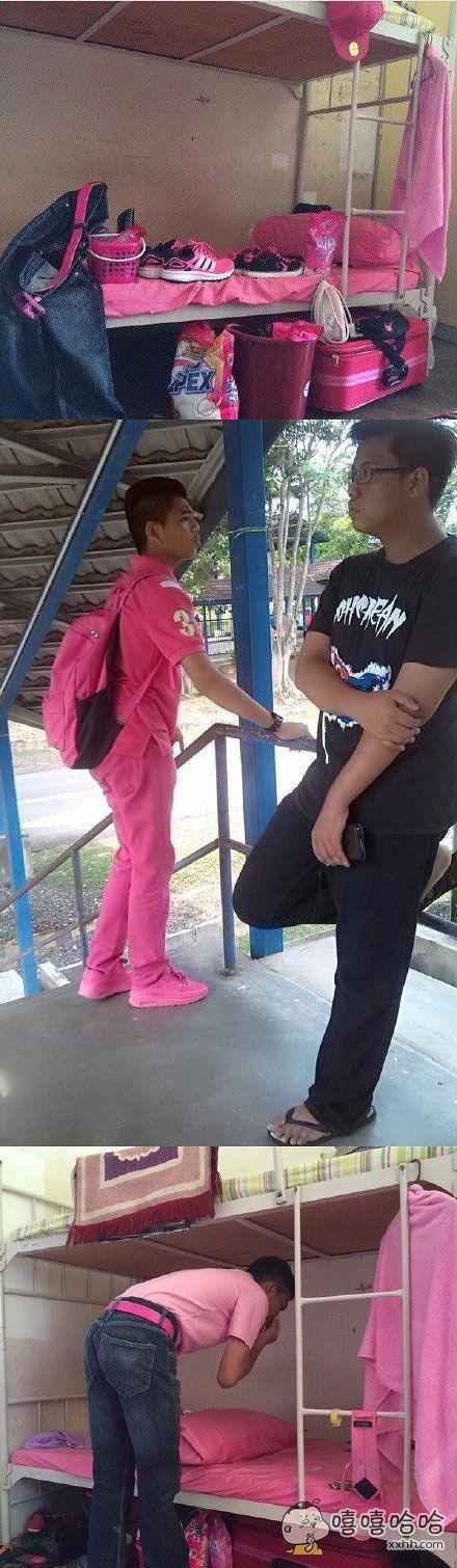 一位内心住着个粉色少女的粉嫩boy