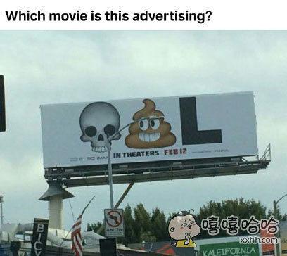 猜猜这是什么电影