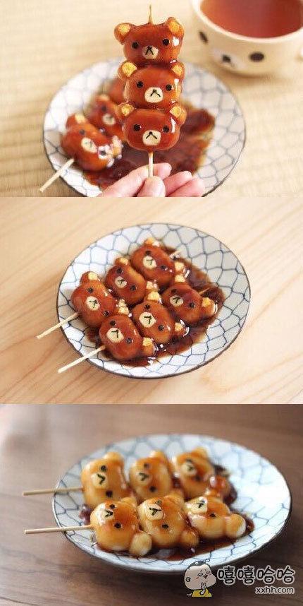 岛国吃货创作的轻松熊年糕团子串。。。萌得我死去活来好轻松