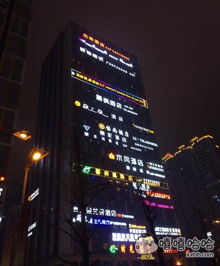 请给这栋楼起个名字!