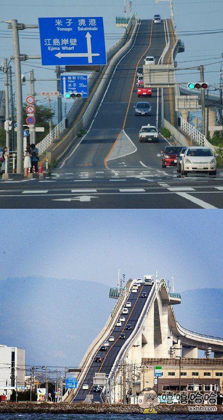 充满魔性的日本江岛大桥,这坡度简直了