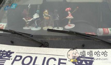 警察蜀黍也有颗公举心