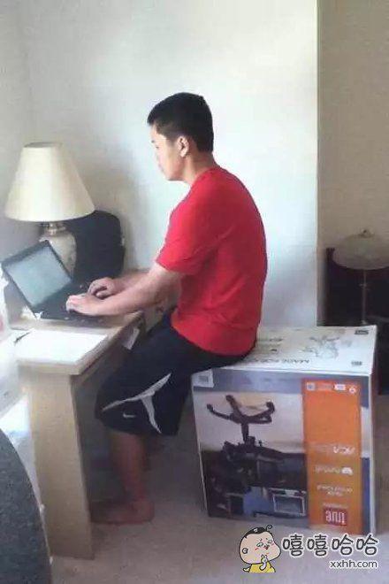 买来的电脑椅