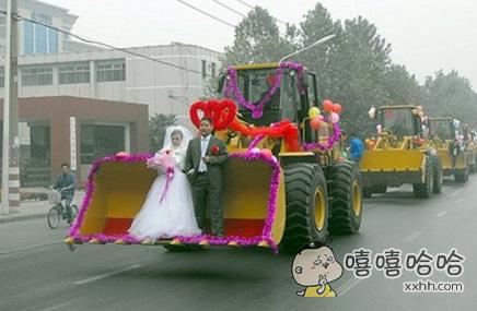 蓝翔毕业生的婚礼