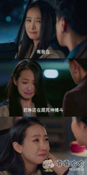 导演说:宋茜真的已经尽全力在哭了