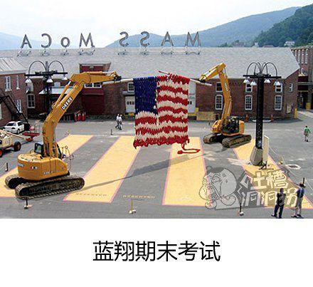 美国人用挖掘机织成巨大国旗